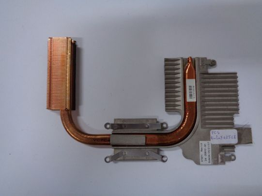Охлаждане за Fujitsu Siemens Amilo XA2528