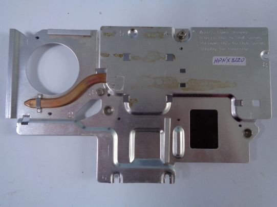 Охлаждане за HP NX8220