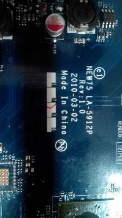 Дънна платка за Acer 5551, 5251 и др.