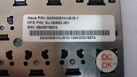 Клавиатура за ASUS M51 F7 X56 X56T X59