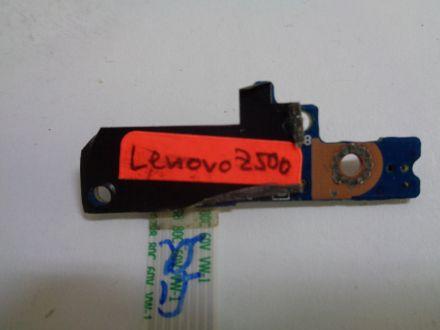 Power бутон за Lenovo IdeaPad Z500