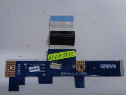 Power бутон за Acer Aspire 5532