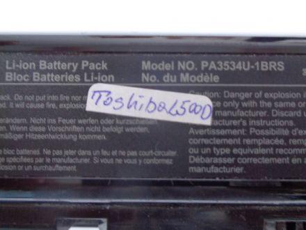 Батерия за Toshiba Satellite L500D