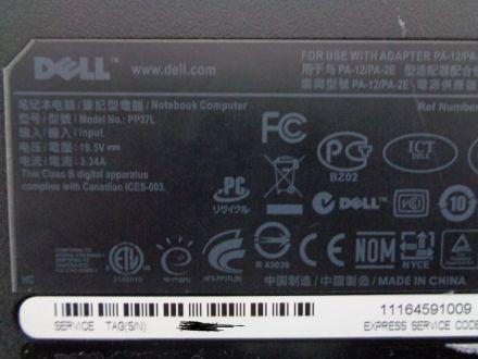 Dell Vostro 1015