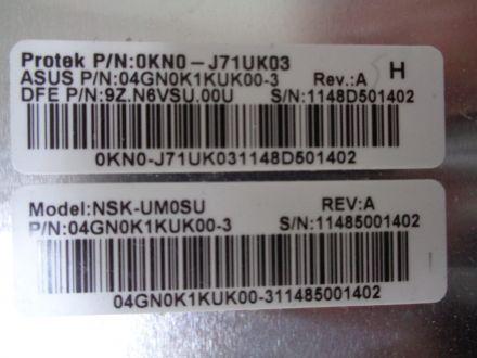 Клавиатура за ASUS K54C
